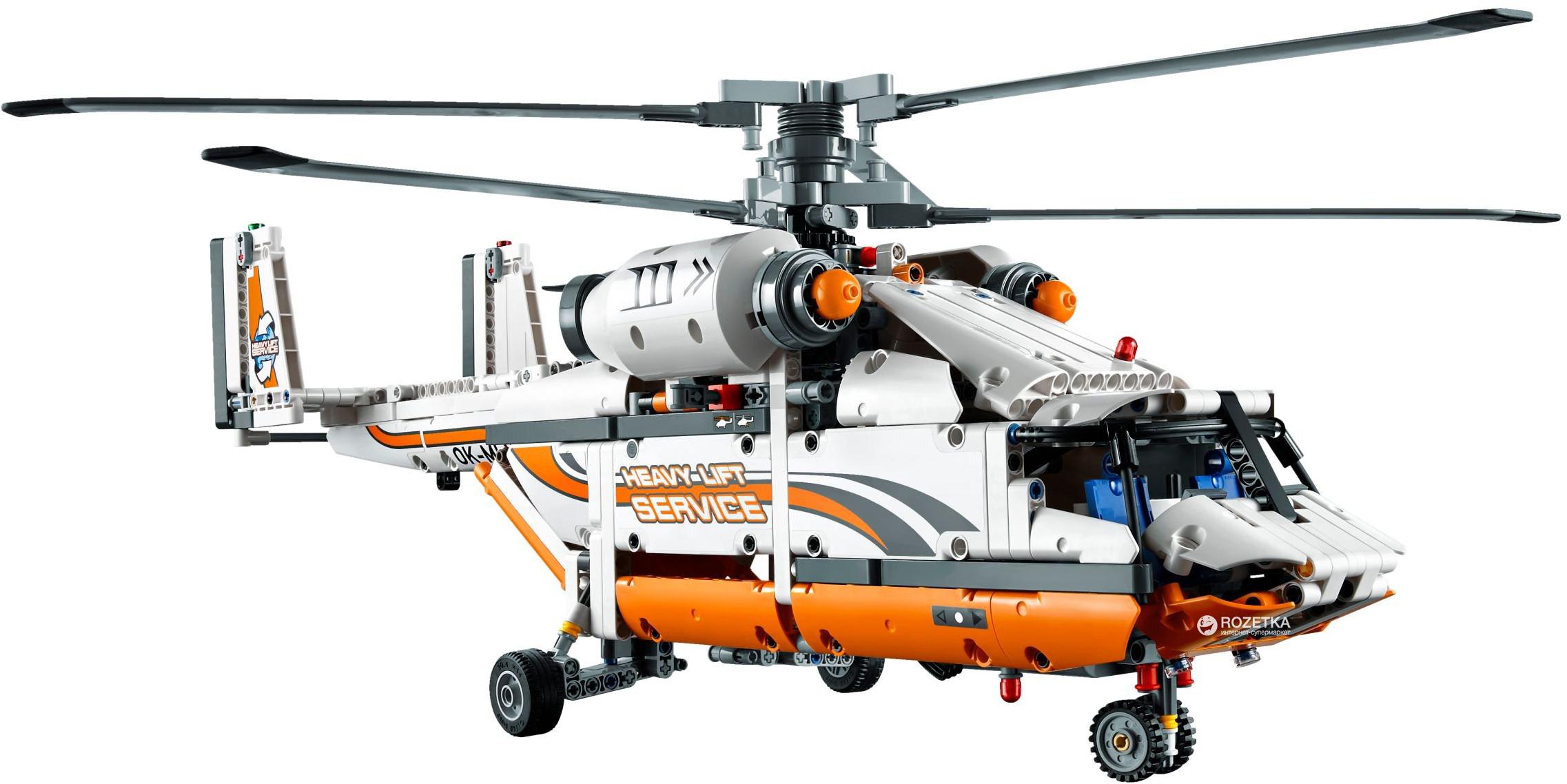 ЗАО «Байкальская Вертолетная Компания»